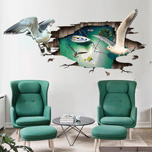 3D Seagull Wall Sticker DIY Removable Mural PVC Wall Art Decal Sticker Home Decoration Accessories for Bathroom/ Bedroom