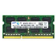 New For Apple Macbook Pro / Imac / Mac Mini 2011 Year 4GB Memory Chip Bar RAM DDR3 1333MHz PC3 10600S