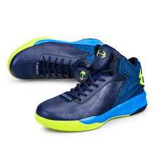 Men's High Quality Sneakers White Black Basketball Boots Outdoor Basketball Shoes