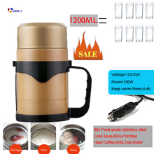 1.2L 12V Car kettle Car Heating Cup Travel Coffee Holder Soup Cooking Pot Water boiling Electric Thermos Auto Adapter(China)