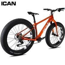 2015 ICAN full carbon Fat-bike 26er single track carving carbon frame+fork+wheelset fat bike 12.38kg double disc brake SN01(China)