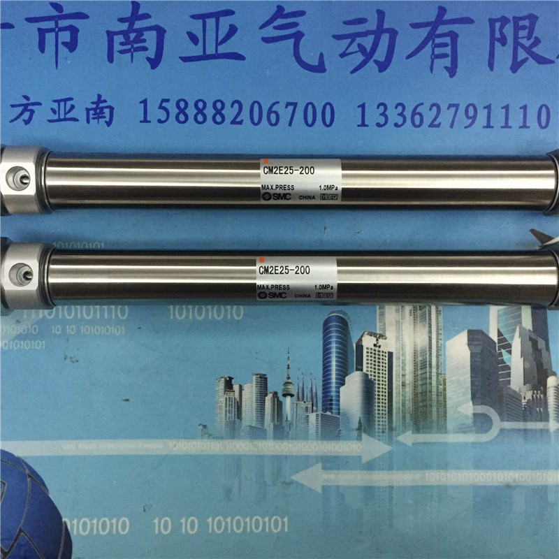 CM2E25-200 SMC standard cylinder<br>