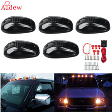 5Pcs Yellow 9-LED Car Cab Roof Running Marker Lights For Truck SUV LED 12V Black Smoked Lens/Lamp/Car External Lights(China)