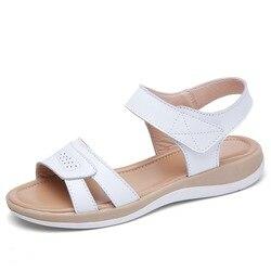 Женские сандалии из натуральной кожи