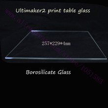 3D Printer Ultimaker 2 Print Table Glass plate Real Borosilicate Glass Bed Plate 257x229x4mm  for Ultimaker2 3D Printer parts