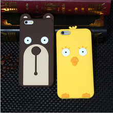High quality 3D Cute Bear Dog yellow chicken Silicon Phone Cases For Apple iPhone 5 5s SE 6 6S Plus 7 7 Plus Lovely Back Cover(China)