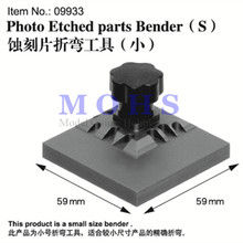 Scale RC Model Tools Series TRUMPETER 09933 Photo Etched parts Bender (small) 09933 Scale Model Etching Film Plate Bender Tools(China)