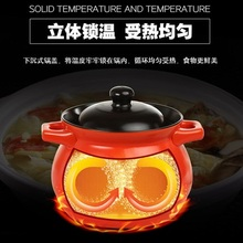 New Arrival 2.8L Orange Enameled Ceramic Soup Pos Casserole Cocotte Ceramique Stewing Ceramic Cooking Pot Free Express(China)