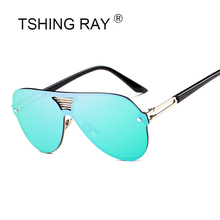 TSHING RAY Shield Sunglasses Men Women Fashion Trend Brand Designer Rimless Alloy Frame Mirror Sun Glasses Male Aviation Driving