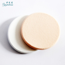 2 piece / bag Makeup flutter round Box sponge makeup Cosmetic Puff Beauty Accessories 2017 new Makeup Tool Soft Makeup flutter