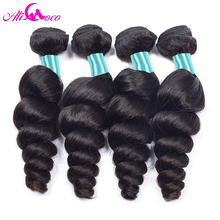 Ali Coco Malaysian Loose Wave Hair Bundles Natural Color 1 Piece 100% Human Hair Weave Non-Remy Hair Can Be Dyed(China)