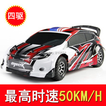 Weili A949 2.4G remote control four-wheel drive sport utility vehicle dragster 1:18 remote control model toys(China)