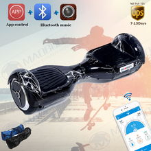 upgrade MAOBOOS M3i APP controls electric scooter 6.5-inch two-wheeled balance car intelligent Smart hoverboard - MAO-B00S HOVERBOARD Store store