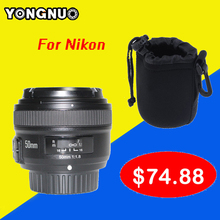 YONGNUO YN 50mm YN50MM Lens Fixed Focus Lens EF 50mm F/1.8 AF Lense Large Aperture Auto Focus Lens For Nikon DSLR Camera