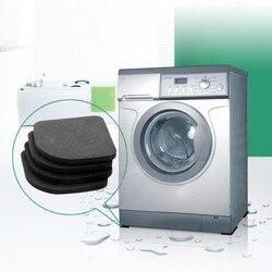 4 шт. нескользящие антивибрационные подкладки для стиральной машины или холодильника