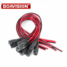 5 / 10 / 50 / 100Pcs 5.5*2.1 mm Female Plug 12V DC Power Pigtail Cable Jack For CCTV Security Camera Connector Cable BOAVISION(China)