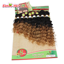 Unprocessed virgin brazilian hair bundles Cheap 8pcs/lot 8-14inch afro kinky curly hair extension deep curly loose weave bundles(China)
