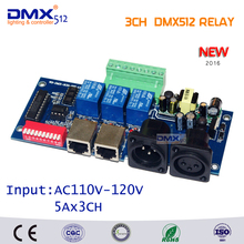 Free Shipping 3CH dmx512 relay board DMX 512 relay switch Input AC110-220V  DMX512 relay decoder