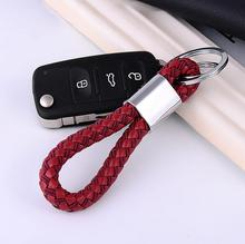2016 New High-grade cow leather cord Leather Knitted Keychain creative Car Key ring for men and women wholesale  YS00006