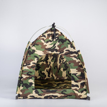 The new camouflage tent Summer air dog kennel cat litter pet house, Removable dog tents Portable pet tent, pet bed in summer