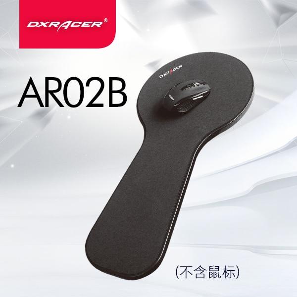 Компьютерные DXRACER AR02B части стула, простые, отдых руки, коврик для мыши для стула