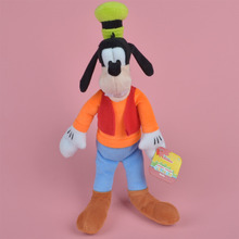 25cm Goofy Plush Toy, Baby Gift, Kids Doll Wholesale with Free Shipping