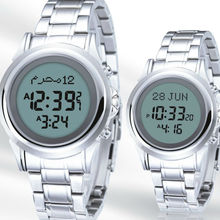 Azan Watch for Muslim English / Arabic Islamic Product Prayer time Muslim watches with Gift box Azan Clock(China)