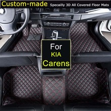 Car Floor Mats for KIA Carens Rondo 5 / 7 seats 2007 2013 Custom Carpets Car Styling Customized Specially Made Black Brown Beige