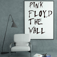 Pink Floyd The Wall Art Sticker Decal Classic Rock Music Lyric For Living Room Bedroom Classroom Cut Vinyl Mural Decor