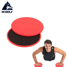 Hewolf 2 Pcs/Set SPORT Gliding Discs Core Sliders Dual Sided Gliding Discs Use On Carpet Or Hardwood Floors For Core Training(China)
