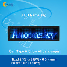 blue or green or yellow led name tag scrolling screen led name badge business card tag display sign rechargeable+Programmed