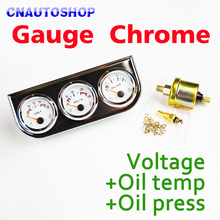 Dragon Gauge Chrome Auto Gauge Holder 3 In 1 Kit (Voltage + Oil Temperature + Oil Press) Triple Car Meter Dashboard(China)