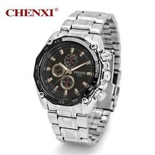 2 Colors CHENXI Brand watches Men Military Quartz Sports Watch Full Steel Fashion Army Wristwatch 2017 New Top(China)