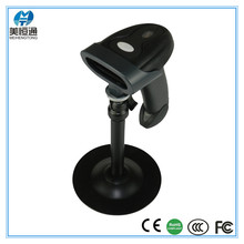 Free Shipping Auto Sense 1D Barcode Scanner/Read Machine China Supplier MHT-2016