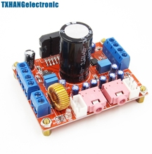TDA7850 4X50W Car Audio Power Amplifier Board Module BA3121 Denoiser DC 12V
