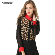 Fashion Brand T Shirt Ladies Leopard Pattern T-Shirts Design Office Lady Elegant Casual Long Sleeve Stand Collar Shirt Slim S059(China)