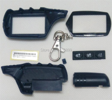 B9 Case Keychain Housing Body with LOGO,  for 2 way LCD Remote Control Key Fob Chain Twage Starline B9/B6/A91/A61