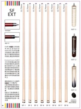 Pool cue Extra shaft 11.75 mm / 12.75 mm / Billiards shaft for Full all series