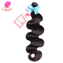 QUEEN BEAUTY HAIR Peruvian Body Wave Virgin Hair Natural Color Hair Weave 12inch To 30inch Unprocessed Human Hair Extensions
