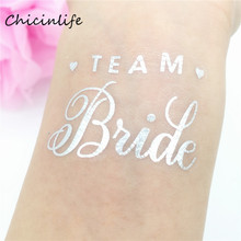 Chicinlife 10pcs Silver Team Bride Temporary Tattoo Wedding Waterproof Tattoo Wedding Supplies Bachelorette Party Favor Gift(China)