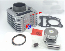 HJ GD110 51MM Motorcycle Cylinder Kits With Piston