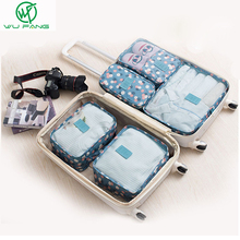 Travel storage bag Set 6pcs/set clothing and waterproof finishing bags admission package  clothes fine mesh