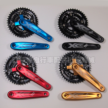 MTB Mountain Bike Crankset bicycle crank set chain wheel 22/32/42T single speed fixed gear fixie bike crankset(China)