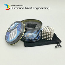 1 set/216 pcs NdFeB Magnet Balls Diameter 5 mm with Steel Box Strong Neodymium Sphere Permanent Magnets Rare Earth Magnets(China)