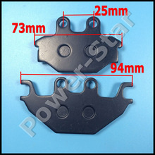 Chinese 50CC 110CC 125CC 150CC 250CC 300CC 500CC Brake Pads ATV Quad Dirt Bike Scooter Go Kart Motorcycle