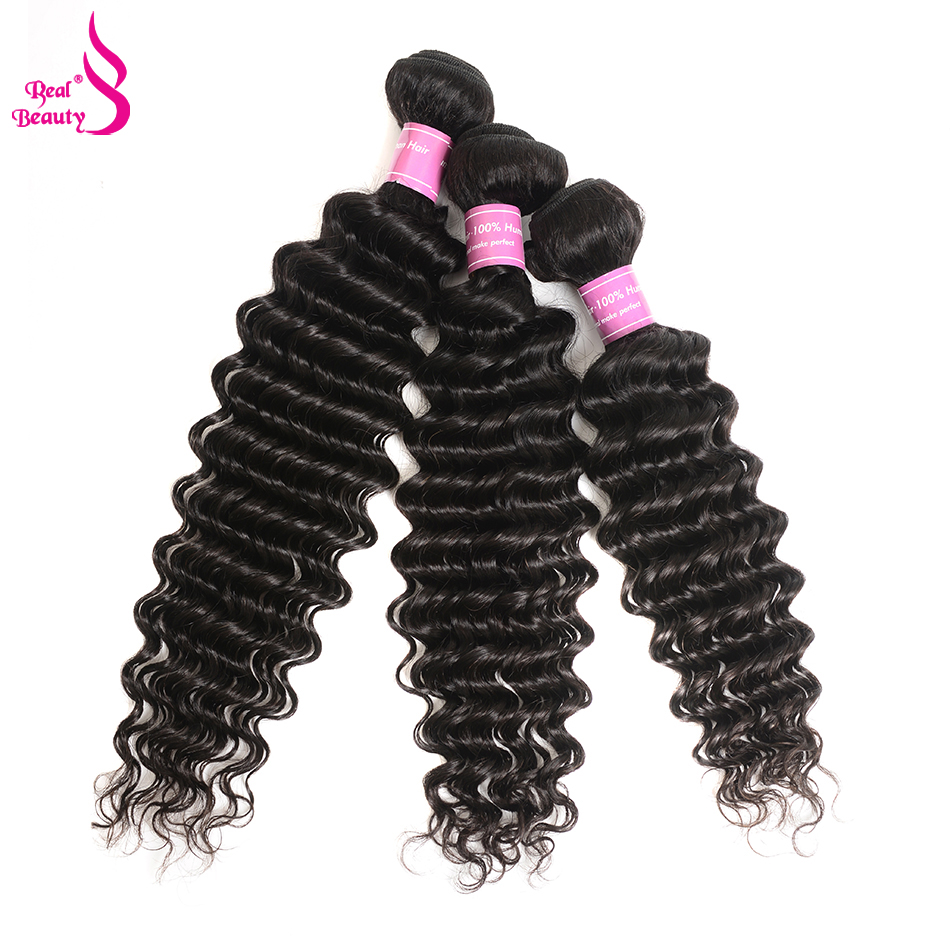 Brazilian Deep Wave 100% Human Hair Weave 4 Bundles Deal  8-30 Real Beauty Remy Hair Extensions Nature Color  (39)