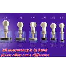 Buy Zerosky Breast Nipple Sucker Clitoris Massager Nipple Clamps Pump Breast Enlarger Vibrating Sex Adults Toys Women 6 Sizes