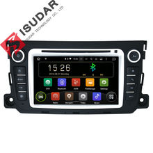 Android5.1.1! Two Din 7 Inch Car DVD Player For Mercedes/Benz/Smart/Fortwo 2012 2013 2014 Wifi GPS Navigation FM RadioD RDS