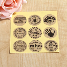 Manufacturers supply pattern kraft paper adhesive seal stickers decorative gift stickers packaging box stickers D135(China)