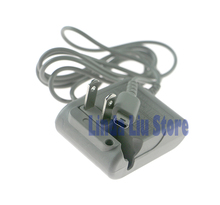 50PCS US 2 Plug AC Home Wall Travel Charger For Nintendo Ds Lite NDSL Power Adapter